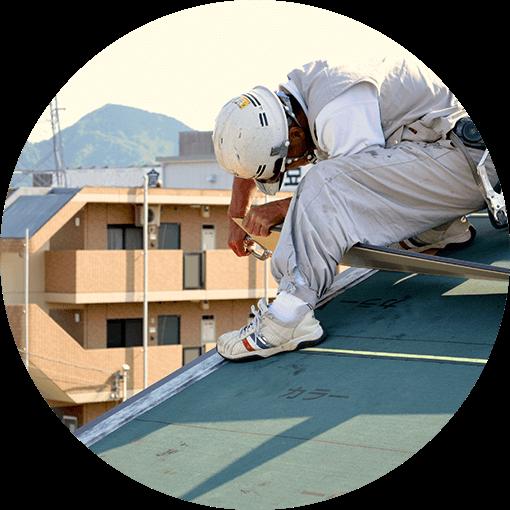 屋根大規模修繕