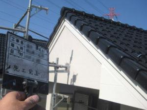 「付帯部分の塗装で家を際立たせる(神奈川県愛川町)」のAfter写真