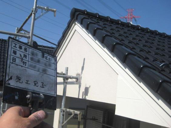 「埼玉県上尾市の外壁塗装施工事例|U様邸」のAfter写真