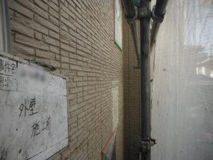 「全体的に汚れていた外壁を色鮮やかに(神奈川県座間市)」のBefore写真