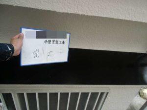 「築20年のモルタル外壁造の塗装事例(東京都あきる野市)」のAfter写真