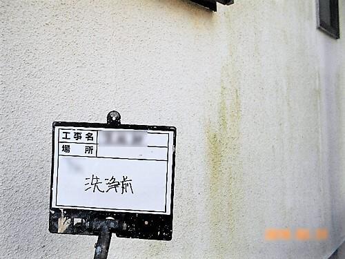 「趣のある和風住宅の外壁塗装事例(東京都日野市)」のBefore写真