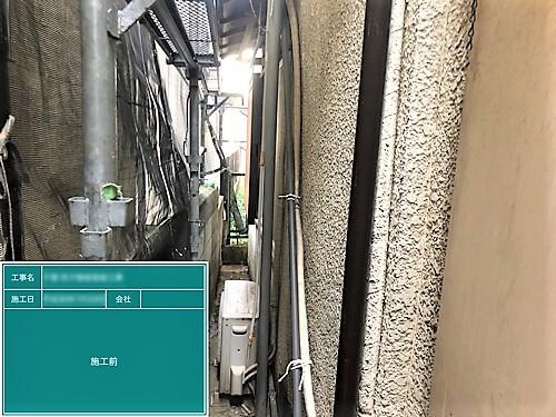 「早めの塗装で寿命を延ばす(神奈川県藤沢市)」のBefore写真