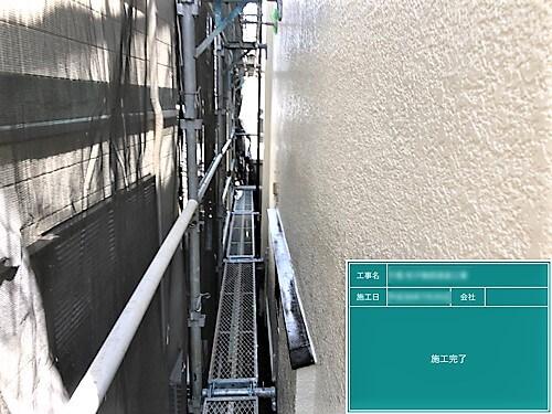 「早めの塗装で寿命を延ばす(神奈川県藤沢市)」のAfter写真