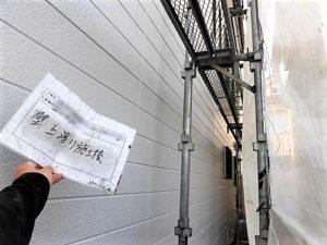 「ひび割れが気になる外壁から新築のような外観に(神奈川県相模原市)」のAfter写真
