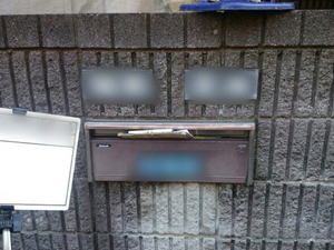 「独特の風合いを生かした二世帯住宅の外壁塗装(神奈川県厚木市)」のBefore写真