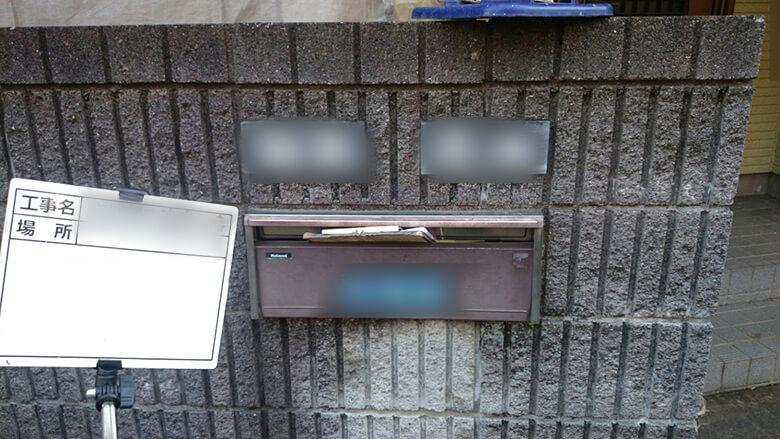 「モルタルの独特の風合いを生かした二世帯住宅の外壁塗装(神奈川県伊勢原市)」のBefore写真