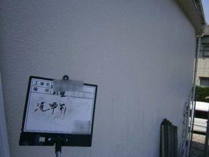 「白を、さらに洗練された白へ(神奈川県座間市)」のBefore写真