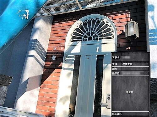 「ツヤのある外壁と光沢感のある鉄部の仕上がり(神奈川県茅ケ崎市)」のBefore写真