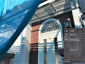 「ツヤのある外壁と光沢感のある鉄部の仕上がり(神奈川県茅ケ崎市)」のAfter写真