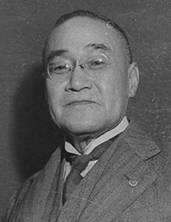 大磯町は日本史のあの人が晩年を過ごした町