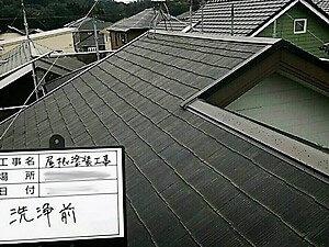 「劣化により色あせたスレート屋根を塗装でメンテナンス(神奈川県厚木市)」のBefore写真