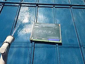 「ていねいな下地処理と塗装で金属屋根が若返った事例(神奈川県綾瀬市)」のBefore写真