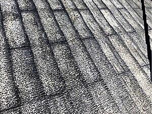 「屋根塗装とバルコニー防水工事で防水性が復活した事例(神奈川県海老名市)」のBefore写真