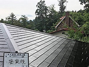 「コケの発生していたスレート屋根が再塗装でピカピカに変身(東京都大田区)」のAfter写真