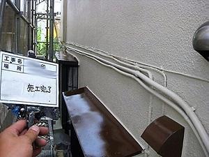 「マイホームの寿命を延ばすための外壁塗装!清潔感を取り戻した事例(東京都八王子市)」のAfter写真