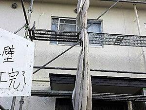 「モルタルの3世帯住宅を外壁・屋根同時塗装した事例(神奈川県平塚市)」のAfter写真