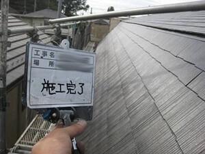 「外壁と屋根を同時に塗装!築10年以上の住宅が美観を取り戻した事例(東京都八王子市)」のAfter写真