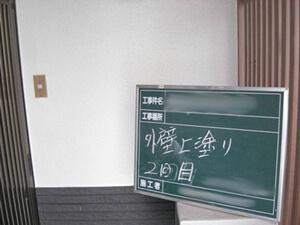 「新築時から10年が経過した住宅を塗り替え!モルタル風サイディング外壁の塗装(神奈川県海老名市)」のAfter写真