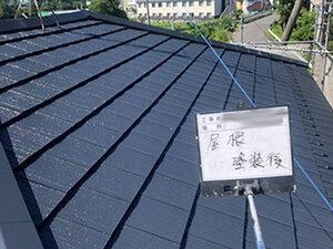 「色あせたスレートを関西ペイントのシリコン塗料で屋根塗装!(神奈川県大磯町)」のAfter写真