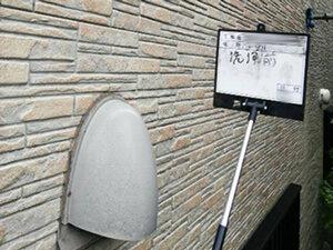 「タイル調のサイディングをフッ素塗料で美しく塗り替えた事例(東京都目黒区)」のBefore写真