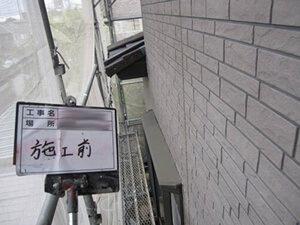 「レンガ風サイディングを吹き付け塗装で塗り替えた事例(神奈川県綾瀬市)」のBefore写真