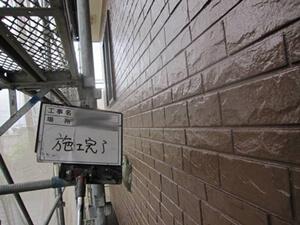 「レンガ風サイディングを吹き付け塗装で塗り替えた事例(神奈川県綾瀬市)」のAfter写真
