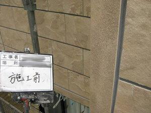 「サイディング外壁の吹き付けクリアー塗装!バルコニーもピカピカに!(東京都大田区)」のBefore写真