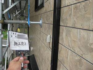 「サイディング外壁の吹き付けクリアー塗装!バルコニーもピカピカに!(東京都大田区)」のAfter写真