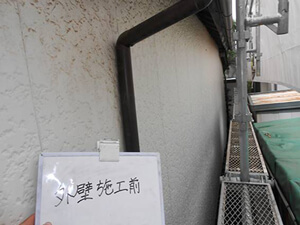 「古びた外壁をコスモシリコンで塗装!美しさが復活したS様邸(東京都多摩市)」のBefore写真