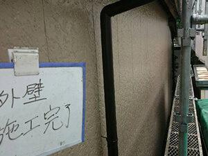「古びた外壁をコスモシリコンで塗装!美しさが復活したS様邸(東京都多摩市)」のAfter写真