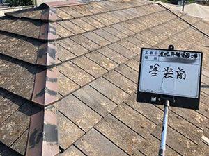 「外壁・屋根・バルコニーをまとめて塗装!新築住宅の美しさが復活した事例(東京都多摩市)」のBefore写真