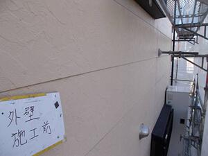 「おしゃれな洋風住宅を外壁塗装!より一層美しくなった事例(神奈川県大磯町)」のBefore写真