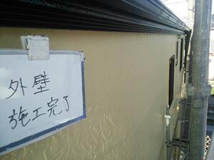 「おしゃれな洋風住宅を外壁塗装!より一層美しくなった事例(神奈川県大磯町)」のAfter写真