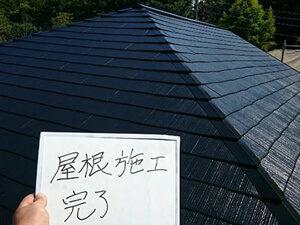 「色あせたスレート屋根を塗装!新築時の屋根の美しさが復活したO様邸(神奈川県愛川町)」のAfter写真