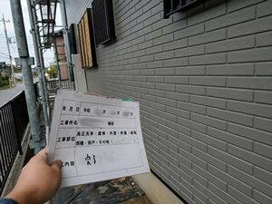 「築10年の住宅を外壁塗装!モダンで大人な住宅に変身した施工事例(神奈川県座間市)」のAfter写真
