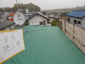 「屋根塗装と付帯部分塗装を同時に行ったO様邸の施工事例(東京都目黒区)」のAfter写真