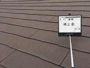 「築15年のスレート屋根を塗装工事!新築のような美しさが復活した事例(東京都八王子市)」のBefore写真