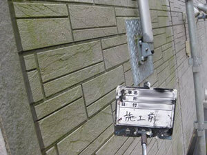「コケが生えるほど劣化したサイディングを外壁塗装でメンテナンス(東京都武蔵野市)」のBefore写真