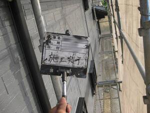 「コケが生えるほど劣化したサイディングを外壁塗装でメンテナンス(東京都武蔵野市)」のAfter写真