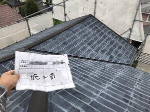 「新築から20年が経過して劣化した屋根を美しく塗り替えた事例(東京都稲城市)」のBefore写真
