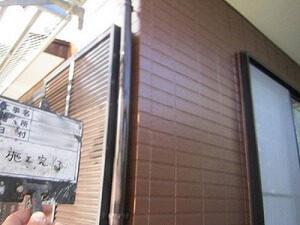 「1階と2階で色を変えて塗装!ツートンカラー外壁塗装の施工事例(神奈川県平塚市)」のAfter写真
