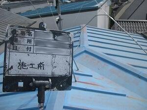 「築18年のトタン屋根を塗装工事!金属屋根の塗装の流れを解説(神奈川県愛川町)」のBefore写真