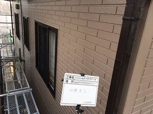 「築15年のコケむした住宅を外壁塗装!新築の美しさを取り戻した事例(神奈川県座間市)」のAfter写真