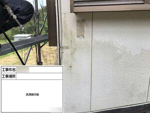 「築11年の住宅を外壁塗装|白いサイディング外壁をツヤを取り戻した事例(神奈川県大磯町)」のBefore写真