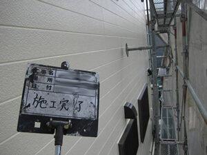 「汚れのたまったサイディング外壁を塗り替え!清潔感を取り戻した事例(東京都多摩市)」のAfter写真