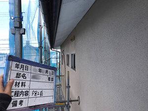 「前回の外壁塗装から9年の住宅を塗り替え工事!美しさが復活した事例(神奈川県鎌倉市)」のBefore写真