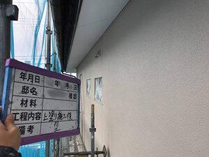 「前回の外壁塗装から9年の住宅を塗り替え工事!美しさが復活した事例(神奈川県鎌倉市)」のAfter写真