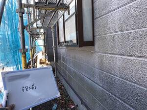 「黒ずみと藻で汚れたサイディングを外壁塗装!塗装手順をくわしく解説(神奈川県藤沢市)」のBefore写真