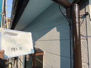 「黒ずみと藻で汚れたサイディングを外壁塗装!塗装手順をくわしく解説(神奈川県藤沢市)」のAfter写真